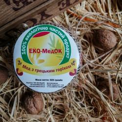 Мед з волоським горіхом ЕКО-МедОК, 320 грамів