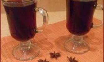 Напій «Янтарний»