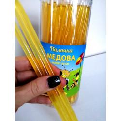 "Honey stick ""Yummy"", 10 grams (100 pieces)"